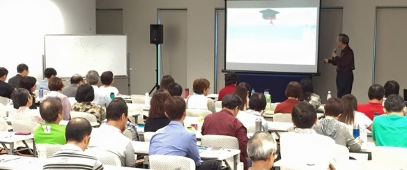 Dr_Tee-Teaching-Class-2